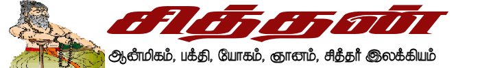 Siththan.org